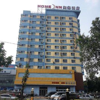 如家快捷酒店(沈阳新立堡农业大学店)