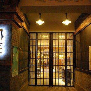 上海那宅国际青年旅舍图片9