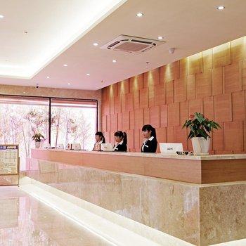 平阳南融全际酒店酒店预订