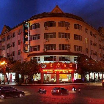 瑞丽南方酒店