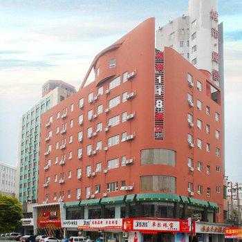 九江福泰118连锁酒店(烟水亭店)