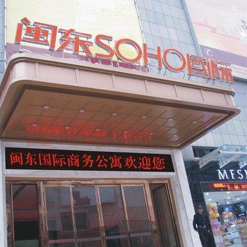 武汉凤凰缘情侣主题酒店(钟家村地铁站店)图片1