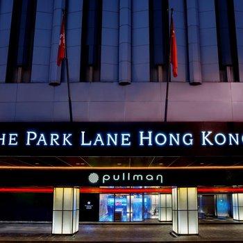 香港柏宁铂尔曼酒店