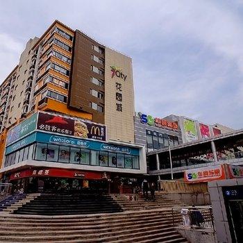 南京征愿客栈(中山陵马群地铁站花园城店)图片15