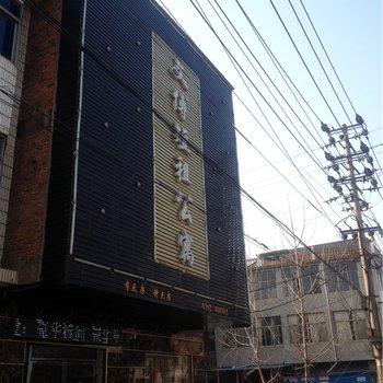 瑞昌文博短租公寓图片0