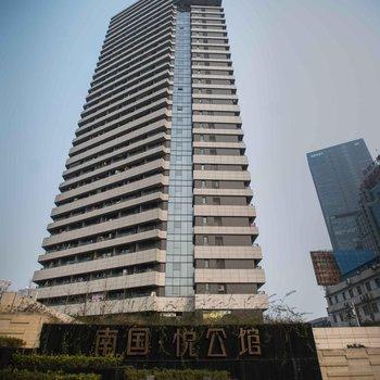 武汉1314情侣度假屋(洪广店)图片12