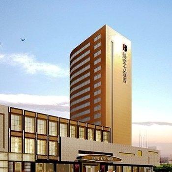 许昌鸿宝大酒店