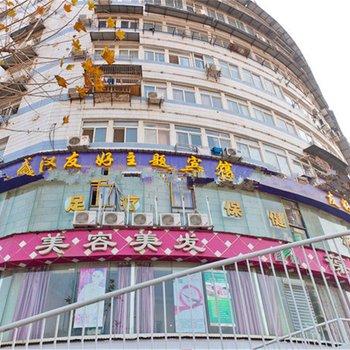 武汉友好主题宾馆(地铁四号线拦江路A出口)-杨泗路附近酒店图片 31818 350x350