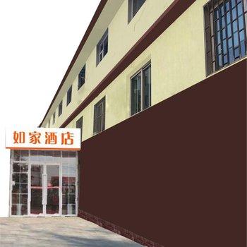(北京西大望路平乐园地铁站店)-VIOLETCANE紫藤罗附近酒店