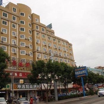 坤逸酒店(白银景泰店)