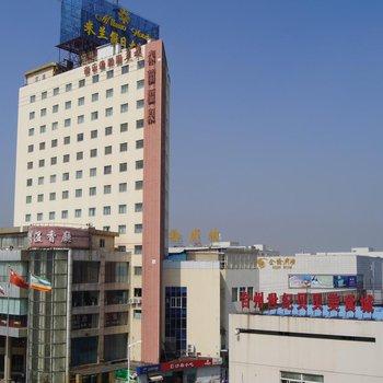 南京米兰假日大酒店