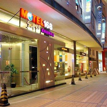 莫泰168(广州番禺洛溪大桥店)图片