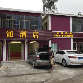 深圳西涌酒店