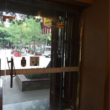鑫东波宾馆