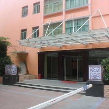 汉庭酒店(深圳竹子林店)
