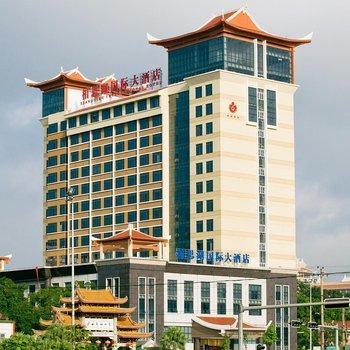 广西相思湖国际大酒店(南宁)