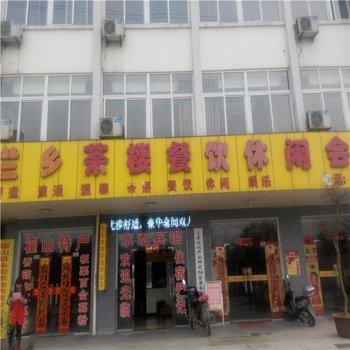霍山县永宏宾馆