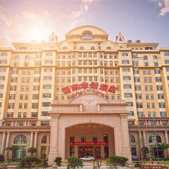 长宁蜀南金碧酒店