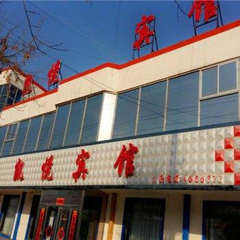 阜城凯悦宾馆酒店提供图片