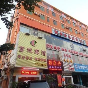 深圳富城主题酒店图片6