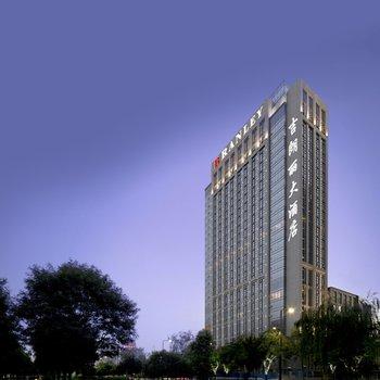 西安吉朗丽大酒店