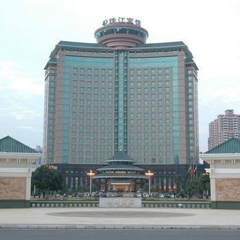 廣州珠江賓館