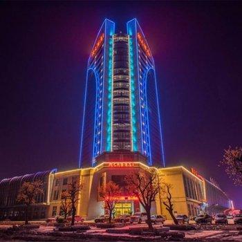 临沂润元商务酒店