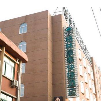 少陵台附近酒店