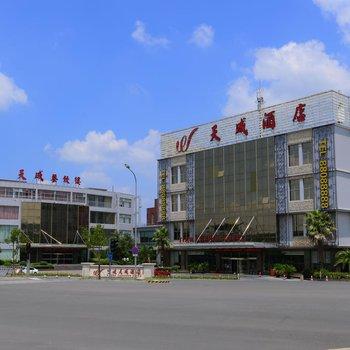 宁波天成酒店