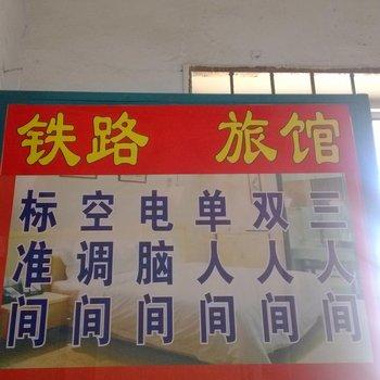 太原铁路公寓(迎泽区)图片9