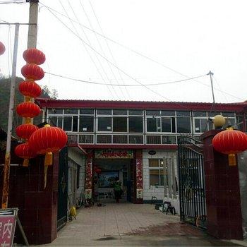 北京老韩农家乐图片5