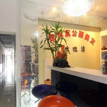 合肥艾美丽公寓宾馆图片19