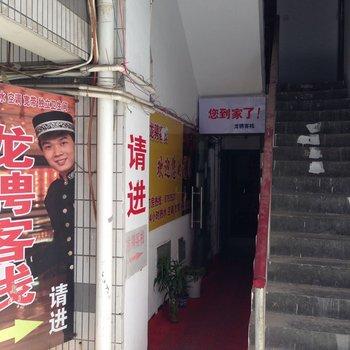 扬州龙骋客栈图片5