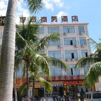 儋州3H好迷快捷商务酒店