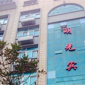 平潭明光宾馆