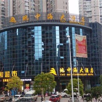 贵州地中海大酒店(贵阳北站店)