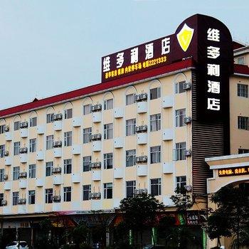 开平维多利酒店