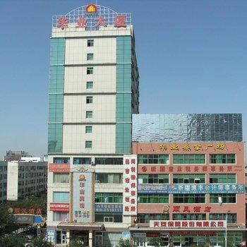 昌吉市华业宾馆(长宁南路)