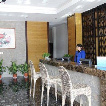 邵武燕林文化宾馆酒店预订