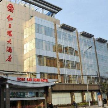 滁州红三环大酒店