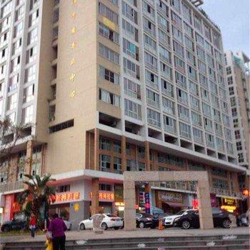 福州优理酒店式公寓