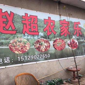 50元起长安区         -         秦岭野生动物园 距离西安市