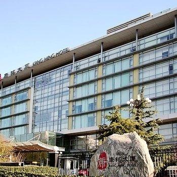 北京康铭大厦