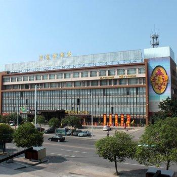 东莞曼利华大酒店(原粤家好酒店)