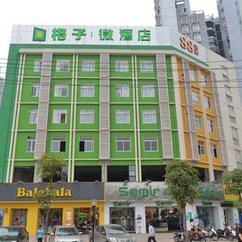格子微酒店(南宁东方广场店)