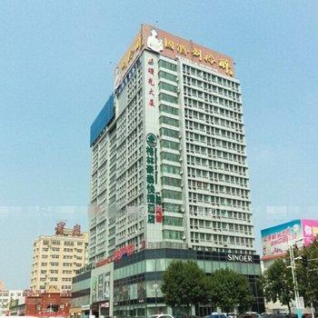 国轩凯旋大厦_聊城凯旋宫大酒店