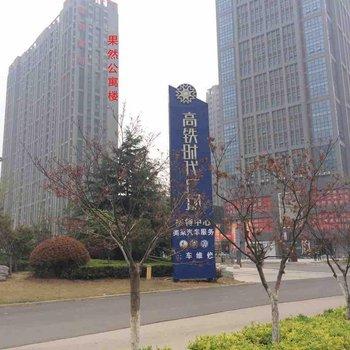 徐州果然时尚公寓LOVEINN(金龙湖店)图片4