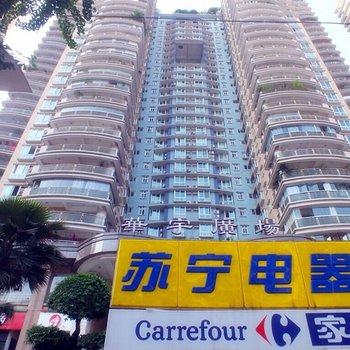 重庆新梦想短租公寓图片21