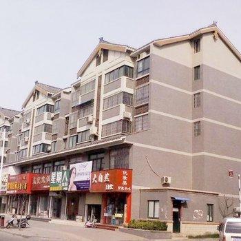 开封家和春天短租公寓(顺河区店)图片0