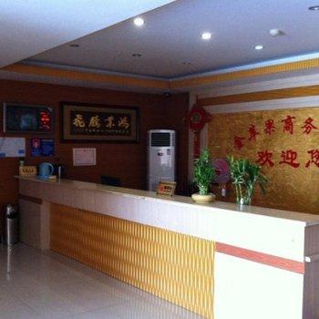 泗阳金苹果宾馆酒店预订